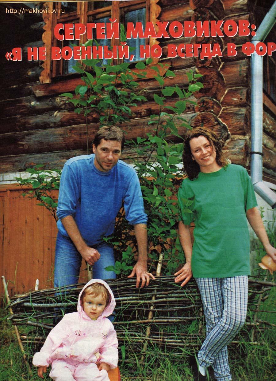 Лариса шахворостова дети фото